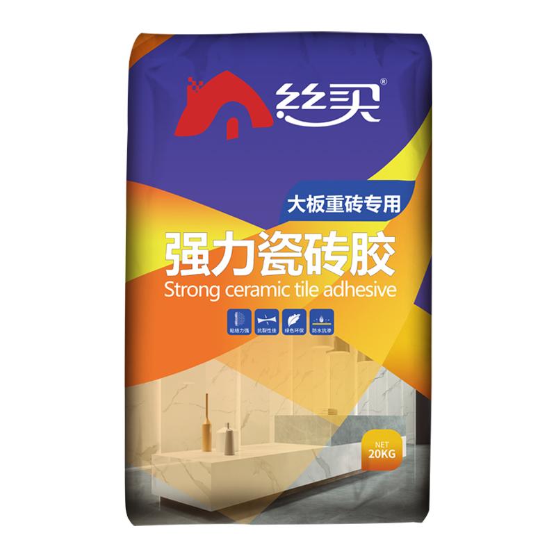 瓷砖背胶和瓷砖胶的区别,不仅仅是二选一,看完就知道哪个好?