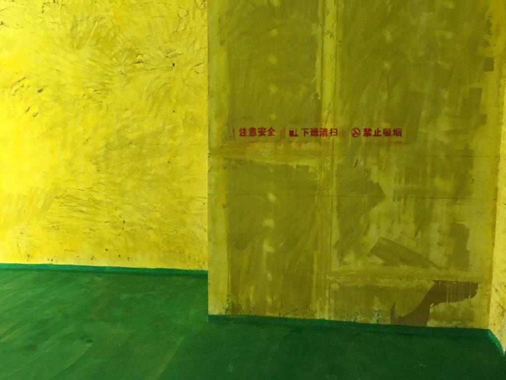 世茂国风-黄墙绿地/标准弹线