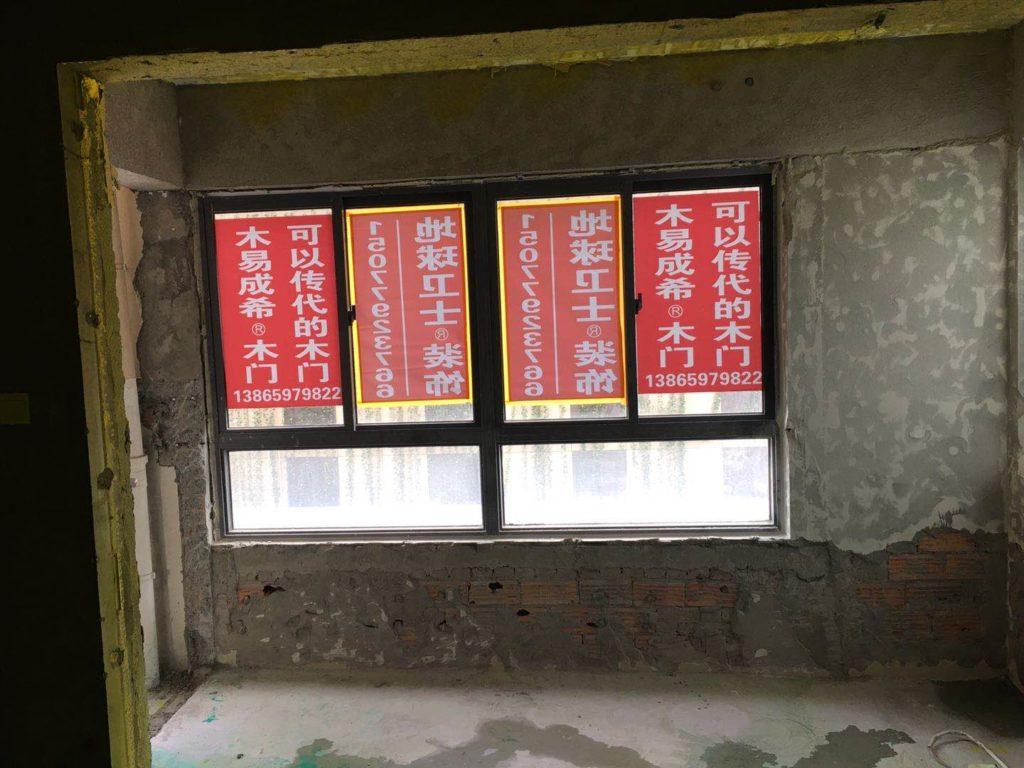祥源金港湾-黄墙绿地/成品保护