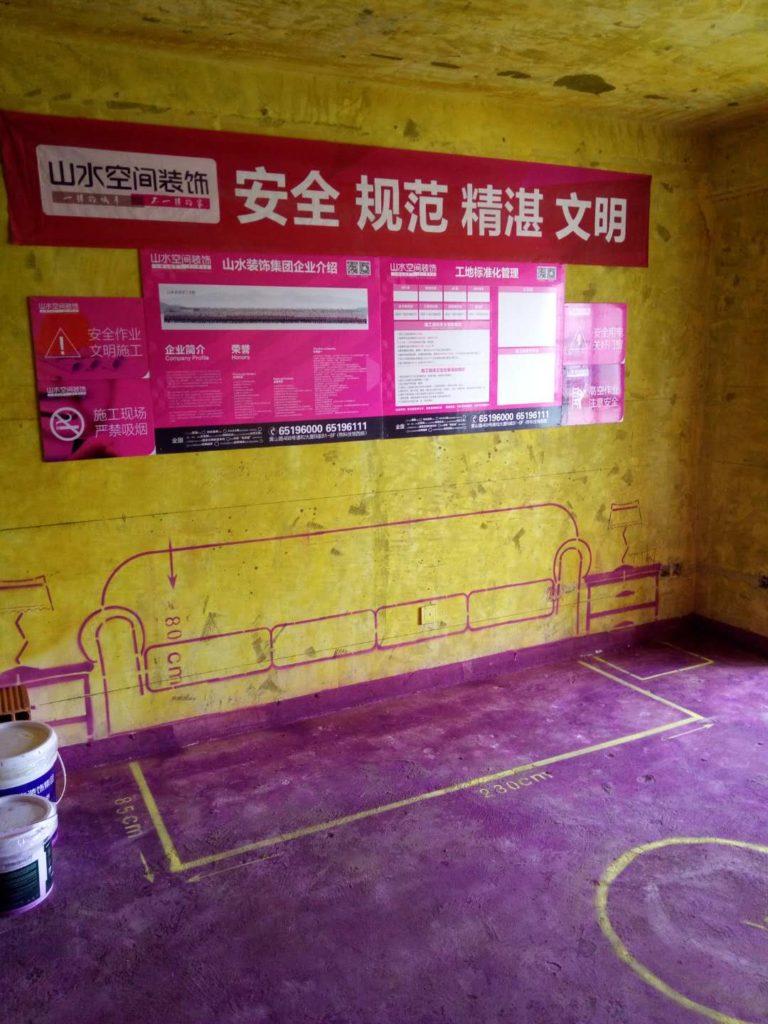 顶峰国际-黄墙紫地/全景放样